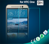 A+++Tempered Glass Screen Protector for HTC one M9 plus